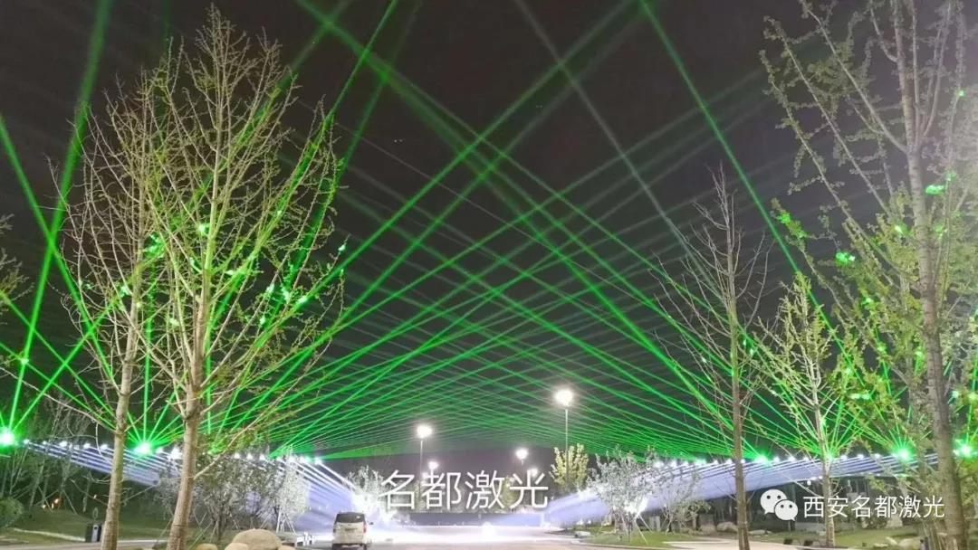 名都激光助推秦文明广场成为新网红打卡地(图1)